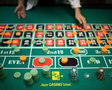 Discover How To Bet At Blackjack
