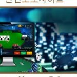 9 Best Things About Online Casino