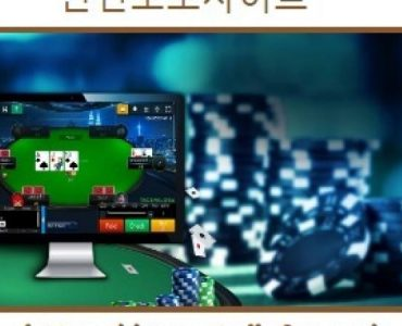 Ways You Can Transform Casino Without Resembling An Amateur